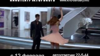 """Фильм """"50 оттенков серого"""" - кинотеатр Горького, Бендеры"""