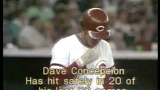 1975 Game 4