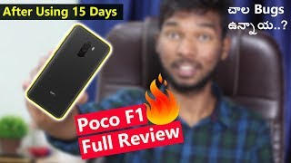 Poco F1 Full Review With Pros & Cons || in telugu