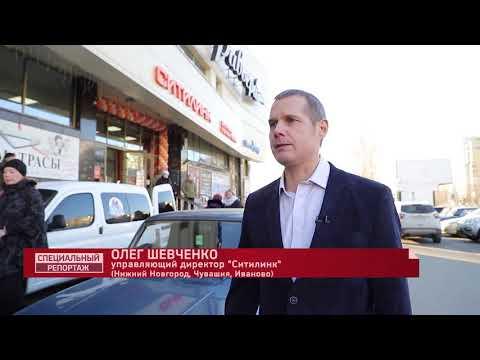 """Открытие третьего магазина """"Ситилинк"""" в Нижнем Новгороде"""