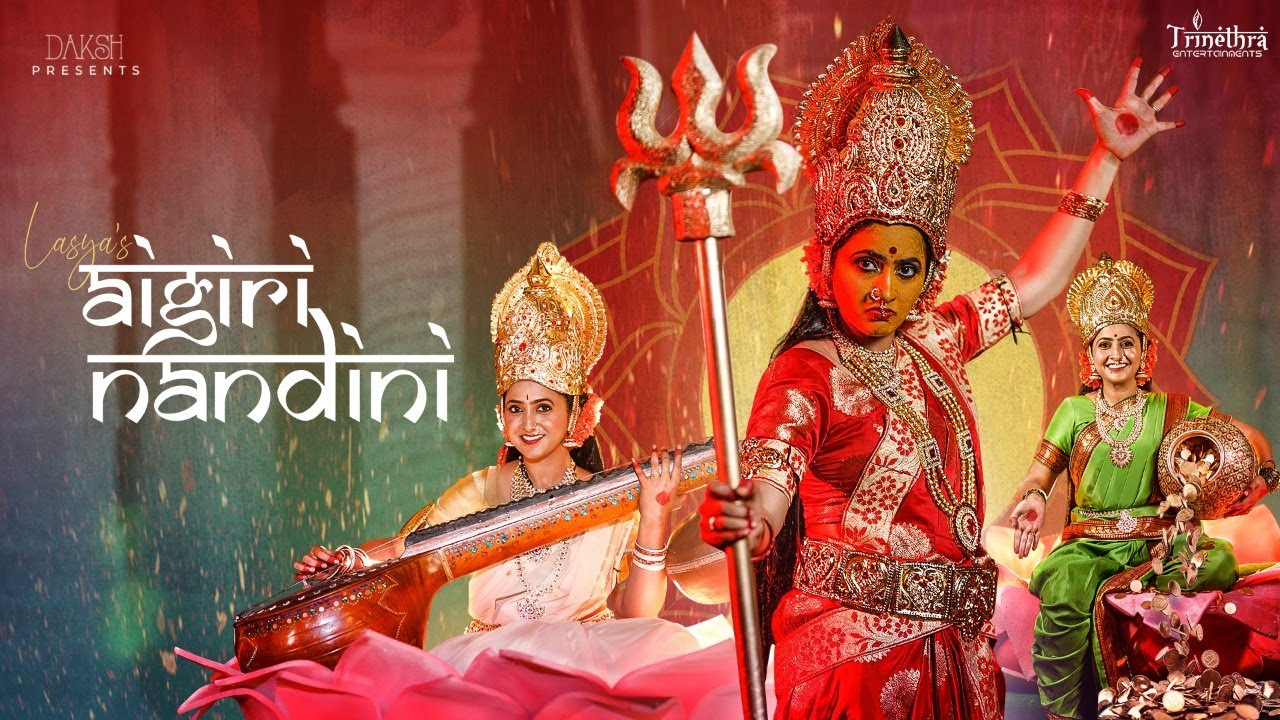 Lasya's Aigiri Nandini || Special Song || Saketh Komanduri || Bhargav Ravada | Chitti Master