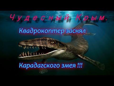 Чудесный Крым. Квадрокоптер
