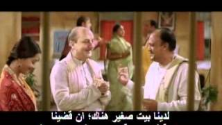 Vivah - 4/14 - Bollywood Movie With Arabic Subtitles - Shahid Kapoor & Amrita Rao