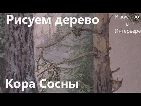 Цокольный сайдинг под кирпич, камень, дерево цены на