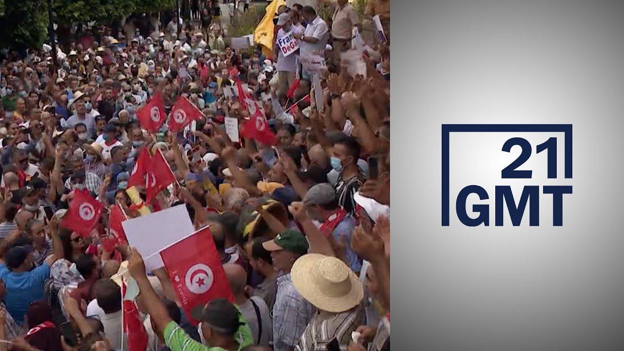 انقسام الشارع التونسي ما بين متظاهرين مؤيدين وآخرين معارضين لقرارات قيس سعيد  - 07:53-2021 / 9 / 19