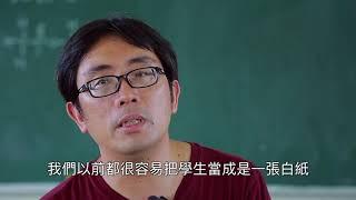 邱彥文-多元教學-有機化合物:聚合物與衣料、肥皂的製造