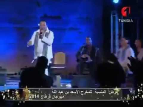 دايا من حولي بوزيقة للفنان التليلي القفصي في عرض المنسية للمخرج لسعد بن عبد الله