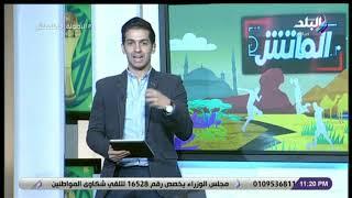 الماتش مع هاني حتحوت - 8 يوليو 2019 - الحلقة الكاملة