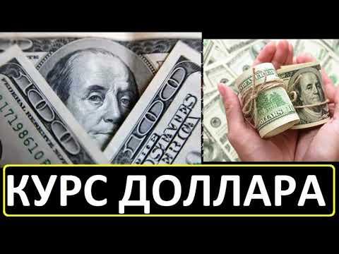 💵КУРС ГРИВНА ДОЛЛАР💵 ПРОГНОЗ КУРСА ВАЛЮТ 2020 лучшая неделя USD начиная  с 2008 года!