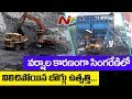 Telangana Weather Report : Interruption to Coal Production in Singareni Mines Due to Heavy Rains