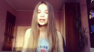 ЩЕЧКИ (Диана Промашкова)