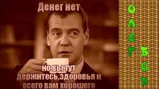 КАК НАДО РАЗГОВАРИВАТЬ с коллекторами СЛУШАТЬ ДО КОНЦА .....Олег Бор