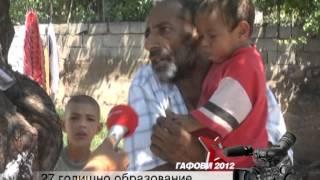 GAFOVI TV STAR 2012 - 27 godisno obrazovanie