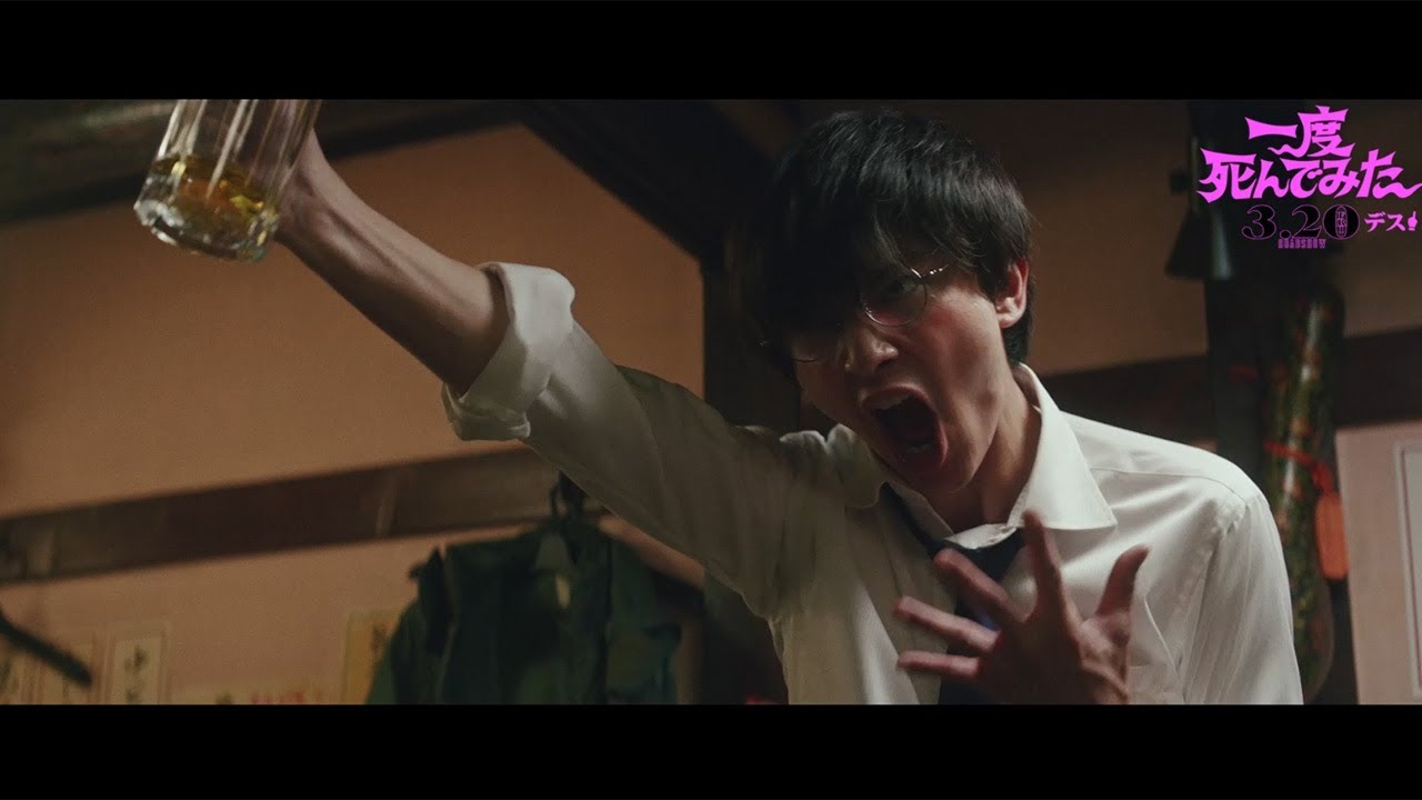 ひょう 吉沢亮 映画「キングダム」公式サイト