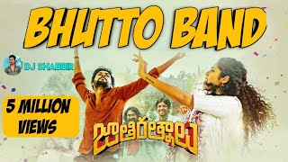 Bhutto Band In Jathi Ratnalu dj song Remix By @DJ SHABBIR OFFICIAL