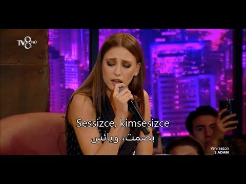 أغنية تركية حزينة روعة مترجمة Serenay Sarikaya - Vazgeçtim - Arabic Lyrics