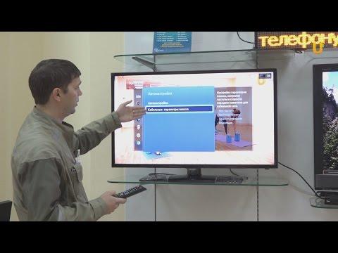 Как настроить цифровое телевидение уфанет