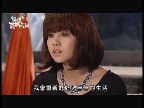 記 得 我 們 有 約 第16集 朱孝天Ken Chu 陳妍希 Michelle Chen