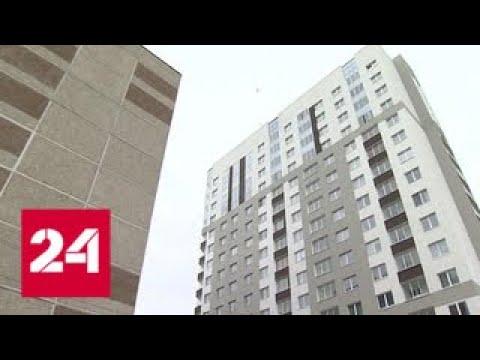 Жительница Екатеринбурга отсудила у застройщика полмиллиона за тень   Россия 24