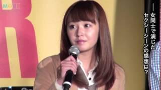 橋本甜歌、フルヌードはぶっちゃけ恥ずかしかった 三井麻由 検索動画 29