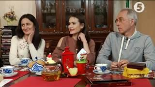 Сімейні зустрічі  з Габріеллою Массангою.Програма з Надією Васіною