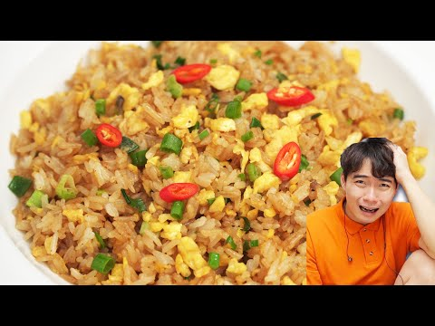 Uncle Roger Egg Fried Rice Recipe thumbnail