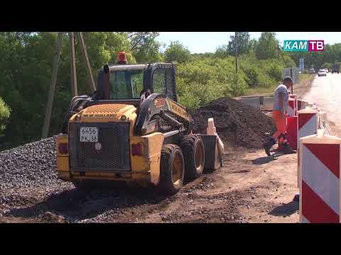 """ремонт моста на трассе  """"Каменка - Пачелма"""""""