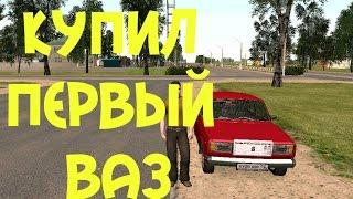 RADMIR RP CRMP - КУПИЛ ПЕРВЫЙ ВАЗ?!