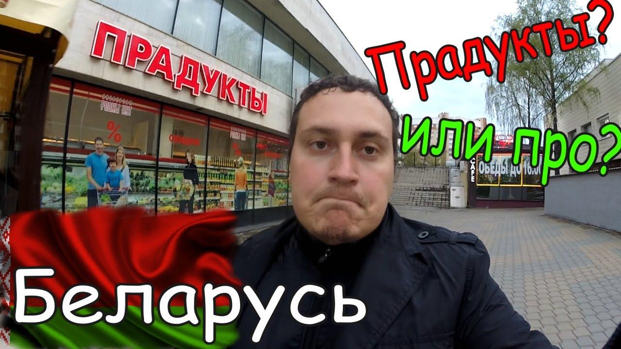 Беларусь - Эфиопия! Поднялся на самую высокую гостиницу!