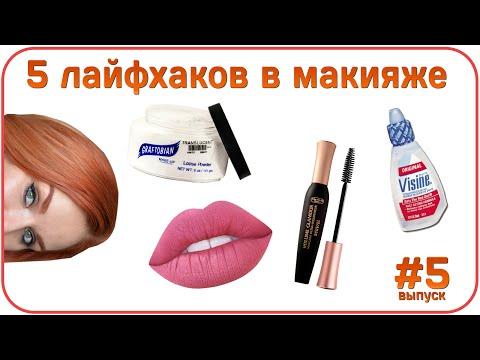 НЕОБХОДИМЫЕ КИСТИ для НОВИЧКА ❤ БЮДЖЕТНЫЕ КИСТИ для макияжа   EH