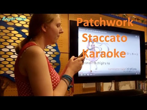 Vocaloid Karaoke: Patchwork Staccato (English Cover) ツギハギスタッカート