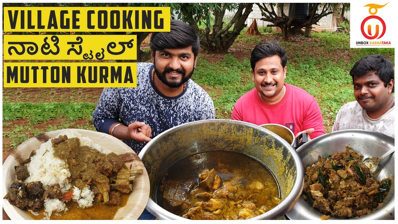 Village Cooking Kannada | Naati Style Mutton Kurma and Ghee Rice Recipe | Unbox Karnataka