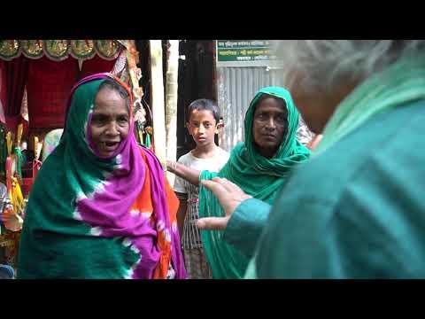 Palli Karma Sahayak Foundation   PKSF