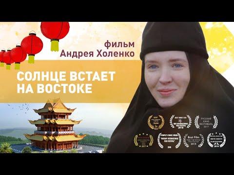 Короткометражный фильм Андрея