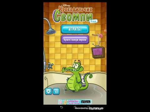 Игра как Мультик Крокодильчик Свомпи  - Приключения крокодильчика Swampy's. Серия [1]