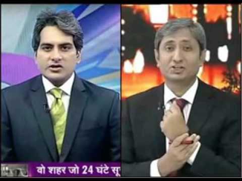 Sudhir chudhary vs ravish kumar