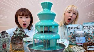 민트극혐러가 민트초코가 가득한 '민트뷔페'…