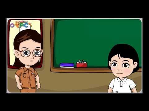 แรงเสียดทาน - สื่อการเรียนการสอน วิทยาศาสตร์ ป.3