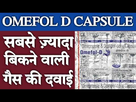 omefol-d-capsules-|omefol-d-capsule-uses-side-effect-and-dose|