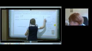 Использование ИКТ технологий при обучении математике 30 04 2015 11 52 18