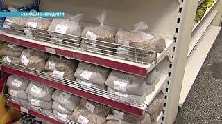Чем опасны продукты на развес | Ранок з Україною