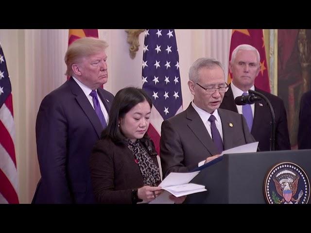 美中簽署第一階段協議 川普:40年來首次