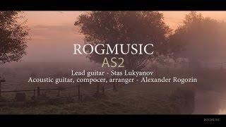 ROGMUSIC (Александр Рогозин) - FOGGY MORNING (Туманное Утро)