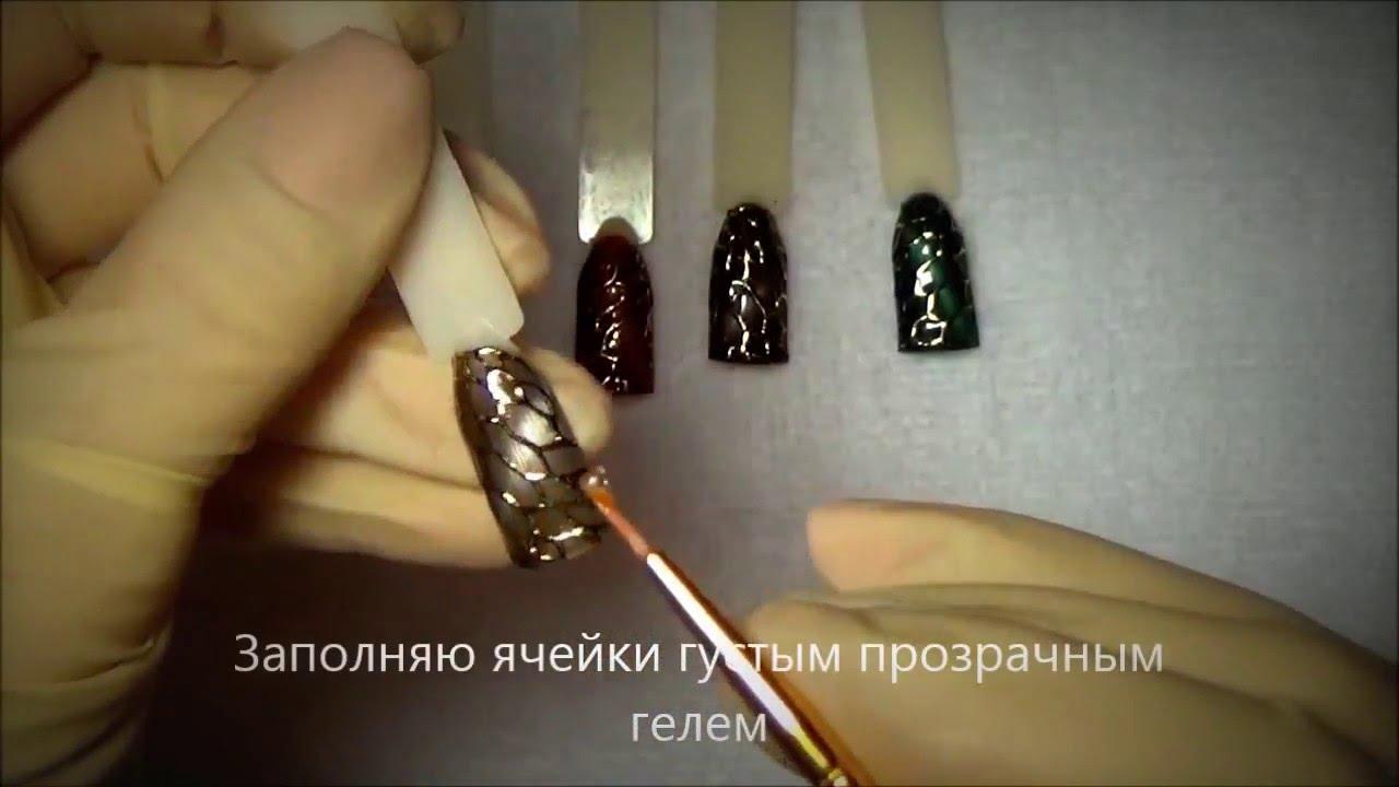 Эффект чеканки на ногтях фото