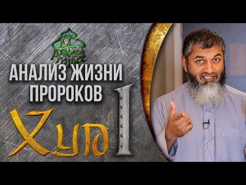 Тактика призыва к Исламу. Метод всех пророков. Анализ жизни пророков. Шейх Хасан Али   Dawah Project