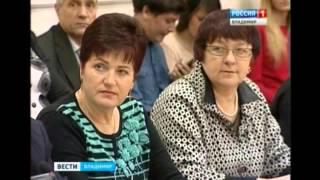 видео Профсоюз - это плюс!   :: Архив новостей :: АО