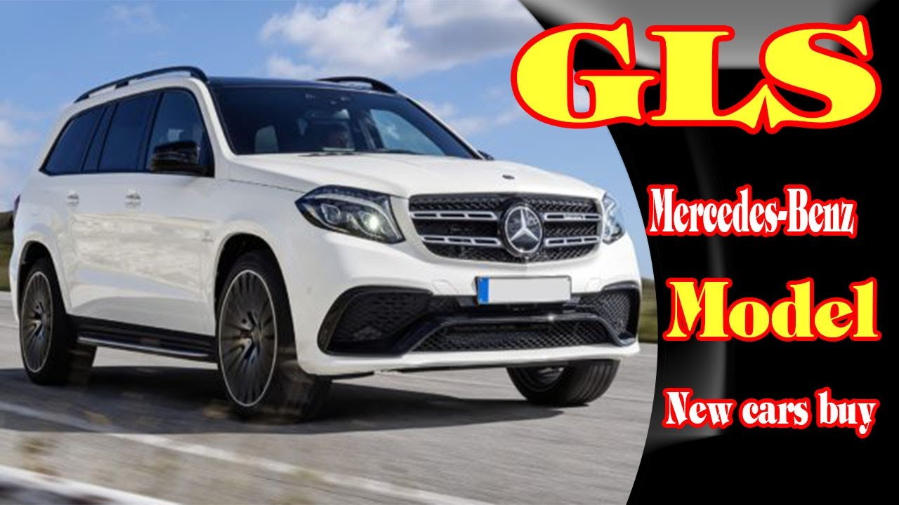 2018 Mercedes Benz Gls New Neuer Cars