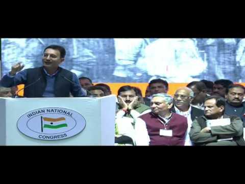 Shri Jitin Prasad speech at the Jan Vedna Sammelan