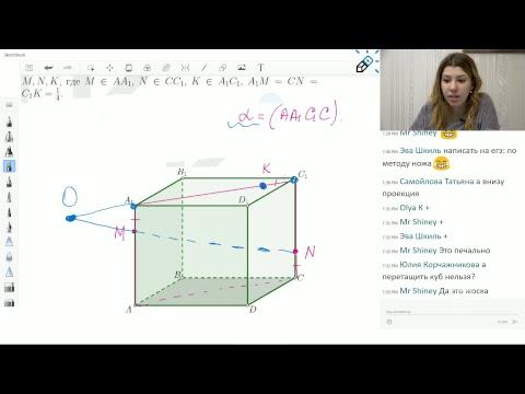 Вебинар 1. Классическая стереометрия. Параллельность. Перпендикулярность. Сечения
