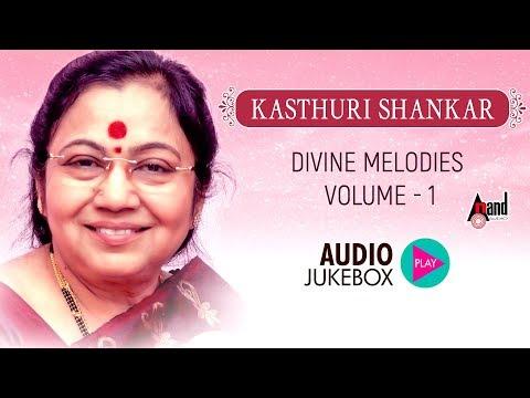 Kasthuri Shankar Divine Melodies-Vol 1 | New Kannada Devotional Selected Audio Jukebox 2017